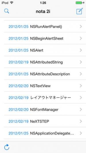 iPhone、iPadアプリ「nota 2i」のスクリーンショット 2枚目