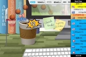 iPhone、iPadアプリ「バスケットワールドカップ  (Basket World Cup)」のスクリーンショット 1枚目