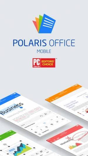 iPhone、iPadアプリ「Polaris Office Mobile」のスクリーンショット 1枚目