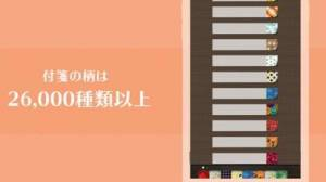 iPhone、iPadアプリ「付箋todoメモ帳 QuickMemo+」のスクリーンショット 2枚目