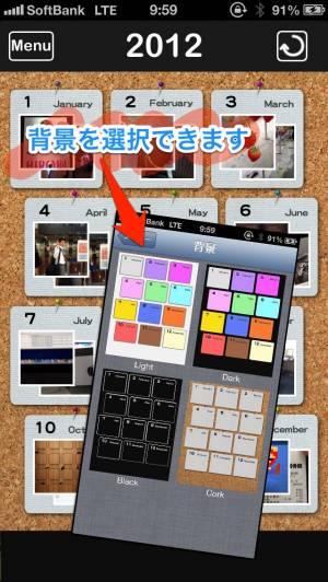 iPhone、iPadアプリ「自動で写真整理!Simple Photo Album」のスクリーンショット 2枚目