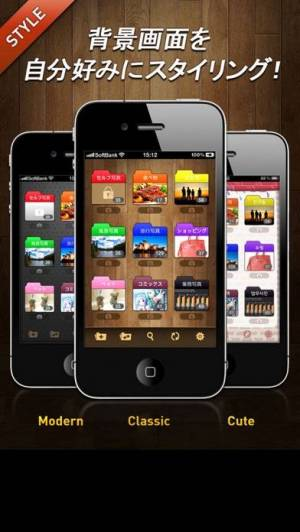 iPhone、iPadアプリ「秘密の写真管理 - i写真フォルダ L」のスクリーンショット 1枚目