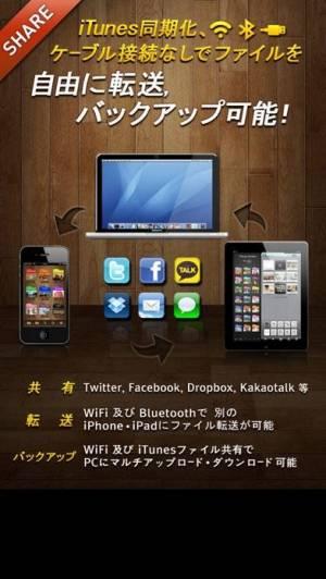 iPhone、iPadアプリ「秘密の写真管理 - i写真フォルダ Free」のスクリーンショット 3枚目