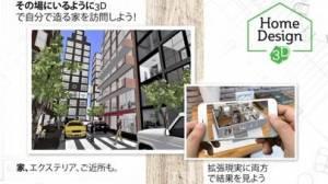 iPhone、iPadアプリ「Home Design 3D GOLD」のスクリーンショット 5枚目