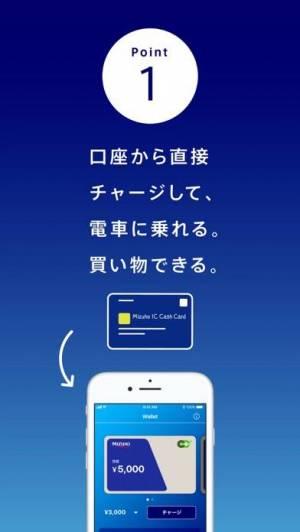 iPhone、iPadアプリ「みずほWallet  みずほ銀行の口座直結スマホ決済アプリ」のスクリーンショット 4枚目