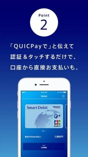 iPhone、iPadアプリ「みずほWallet  みずほ銀行の口座直結スマホ決済アプリ」のスクリーンショット 5枚目