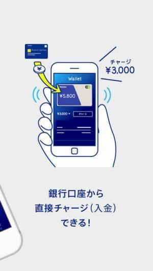 iPhone、iPadアプリ「みずほWallet  みずほ銀行の口座直結スマホ決済アプリ」のスクリーンショット 3枚目