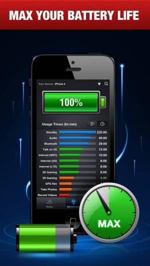 iPhone、iPadアプリ「電池ブースターFree」のスクリーンショット 1枚目