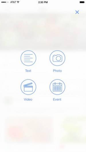 iPhone、iPadアプリ「Facebookページマネージャ」のスクリーンショット 2枚目