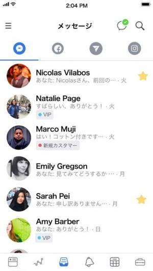 iPhone、iPadアプリ「Facebookページマネージャ」のスクリーンショット 1枚目