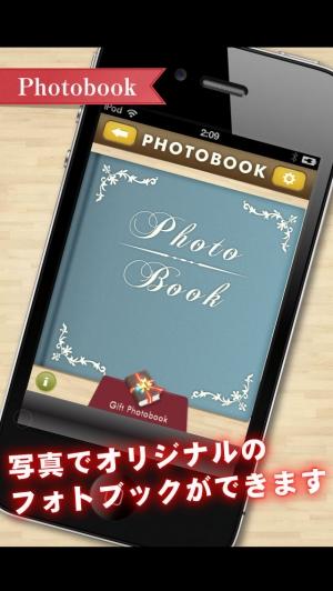 iPhone、iPadアプリ「ネコカメラ」のスクリーンショット 5枚目