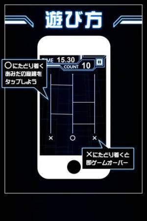 iPhone、iPadアプリ「瞬間あみだ 」のスクリーンショット 1枚目