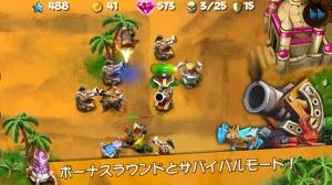 iPhone、iPadアプリ「Goblin Defenders: Steel 'n' Wood」のスクリーンショット 5枚目