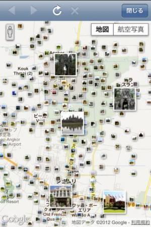 iPhone、iPadアプリ「どこにある? 世界遺産編」のスクリーンショット 4枚目