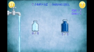 iPhone、iPadアプリ「水を満たすゲーム」のスクリーンショット 1枚目