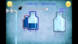 iPhone、iPadアプリ「水を満たすゲーム」のスクリーンショット 2枚目