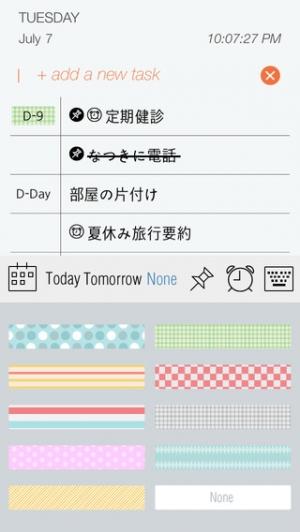 iPhone、iPadアプリ「Do! Spring Pink - シンプルでいい To Do List」のスクリーンショット 5枚目