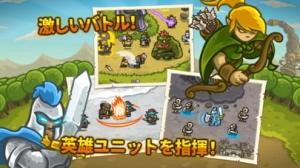 iPhone、iPadアプリ「Kingdom Rush」のスクリーンショット 3枚目