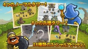 iPhone、iPadアプリ「Kingdom Rush」のスクリーンショット 2枚目
