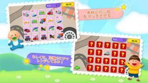 iPhone、iPadアプリ「楽しいカード合わせ Lite」のスクリーンショット 1枚目