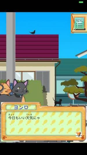 iPhone、iPadアプリ「日本棋院 張栩の黒猫のヨンロ」のスクリーンショット 2枚目