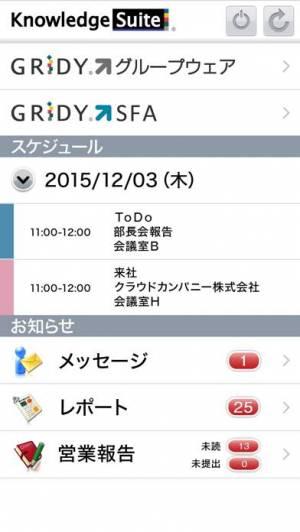 iPhone、iPadアプリ「Knowledge Suite」のスクリーンショット 1枚目