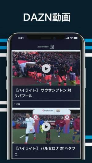 iPhone、iPadアプリ「Goal.com」のスクリーンショット 2枚目