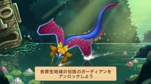 iPhone、iPadアプリ「ワンダーZOO~動物&恐竜レスキュー~」のスクリーンショット 4枚目