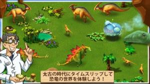 iPhone、iPadアプリ「ワンダーZOO~動物&恐竜レスキュー~」のスクリーンショット 2枚目