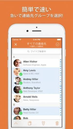 iPhone、iPadアプリ「Cleaner Pro - 重複した連絡先の削除」のスクリーンショット 3枚目