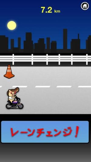 iPhone、iPadアプリ「バイクの豊」のスクリーンショット 1枚目