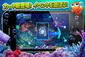 iPhone、iPadアプリ「Fishing Joy 2」のスクリーンショット 4枚目