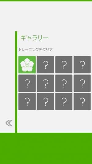 iPhone、iPadアプリ「あそんでまなべる 日本地図パズル」のスクリーンショット 4枚目