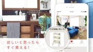 iPhone、iPadアプリ「RoomClip 部屋のインテリア・家具・DIYの写真を共有」のスクリーンショット 5枚目
