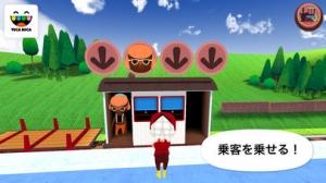 iPhone、iPadアプリ「トッカ・トレイン(Toca Train)」のスクリーンショット 3枚目