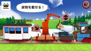 iPhone、iPadアプリ「トッカ・トレイン(Toca Train)」のスクリーンショット 4枚目