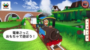 iPhone、iPadアプリ「トッカ・トレイン(Toca Train)」のスクリーンショット 1枚目