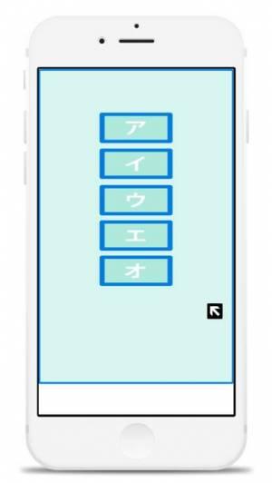 iPhone、iPadアプリ「カタカナなぞり練習帳」のスクリーンショット 4枚目