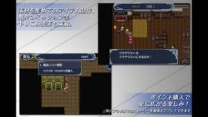 iPhone、iPadアプリ「RPG マシンナイト」のスクリーンショット 5枚目