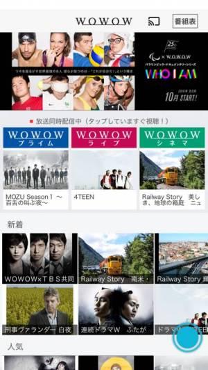iPhone、iPadアプリ「WOWOWメンバーズオンデマンド」のスクリーンショット 1枚目