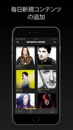 iPhone、iPadアプリ「FRISKY」のスクリーンショット 3枚目