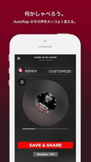 iPhone、iPadアプリ「AutoRap (オートラップ) by Smule」のスクリーンショット 3枚目