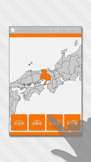 iPhone、iPadアプリ「あそんでまなべる 日本地図クイズ」のスクリーンショット 1枚目