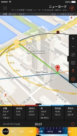 iPhone、iPadアプリ「サン·サーベイヤー (Sun Surveyor)」のスクリーンショット 2枚目