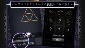 iPhone、iPadアプリ「マッチ棒 ミニパズル」のスクリーンショット 3枚目