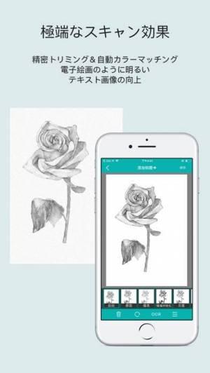 iPhone、iPadアプリ「WorldScan Pro」のスクリーンショット 2枚目