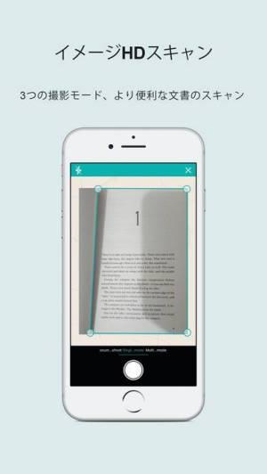 iPhone、iPadアプリ「WorldScan Pro」のスクリーンショット 5枚目