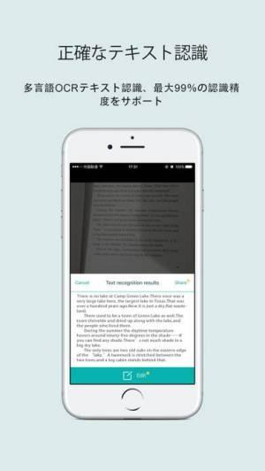 iPhone、iPadアプリ「WorldScan Pro」のスクリーンショット 3枚目