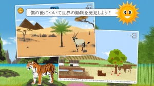 iPhone、iPadアプリ「みんな見つけて:動物を探して(無料バージョン)」のスクリーンショット 1枚目
