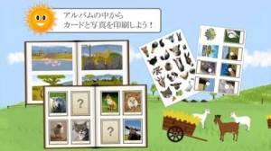 iPhone、iPadアプリ「みんな見つけて:動物を探して」のスクリーンショット 5枚目